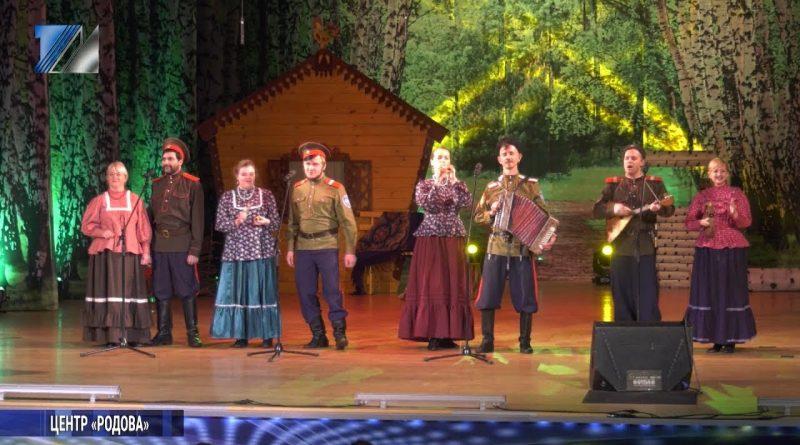 Открылся центр казачьей культуры «Родова»