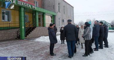 Комиссия осмотрела объекты Западного района