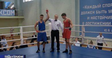 Завершился чемпионат Кемеровской области по боксу