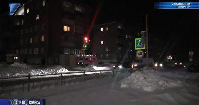 Двух школьниц сбили на пешеходном переходе
