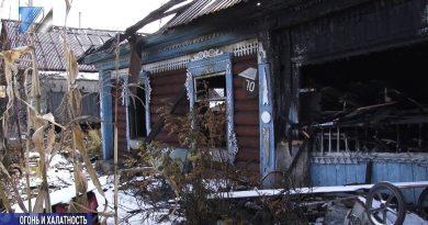 Пожар унёс жизнь мужчины