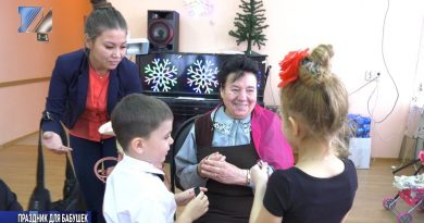 Праздник для бабушек
