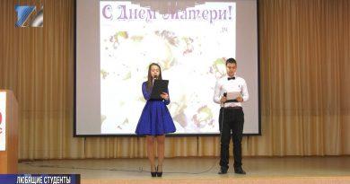 В МГСТ прошёл праздничный концерт ко Дню матери