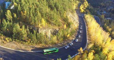 Дорога в Красноярский край