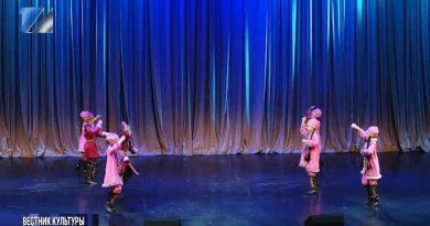 Ансамбль шорского танца «Чалын» покорил Сочи