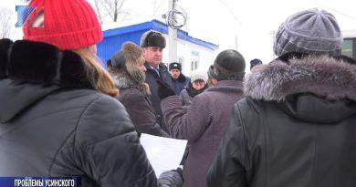 Рабочая группа провела осмотр района Усинский