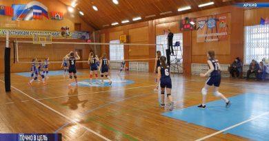 15-17 ноября пройдёт областной турнир по волейболу