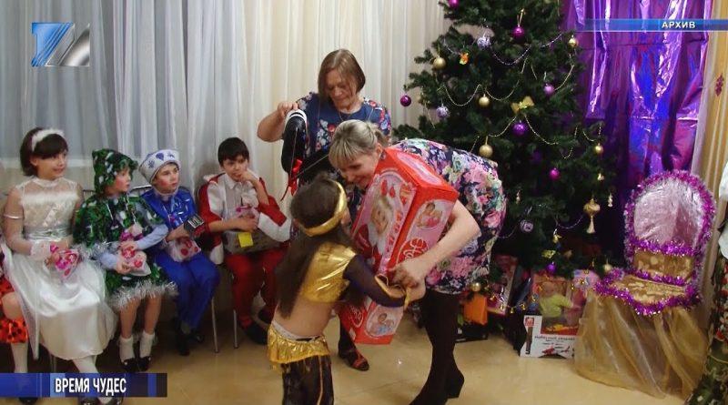 С 13 декабря стартует благотворительная акция к Новому году