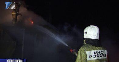 Пожар по улице Чеболсинская