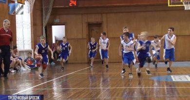 Стартовало открытое первенство по баскетболу
