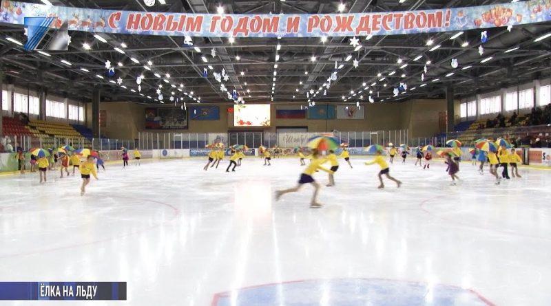 Новогодняя сказка на льду