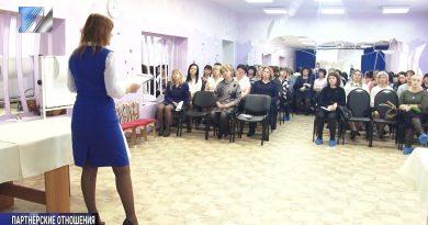 Д/с №44 «Соловушка» делится своим опытом работы с семьёй