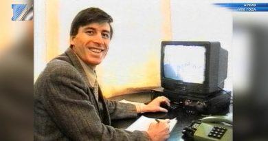 Поздравления журналистов городских СМИ к Новому году (1998)