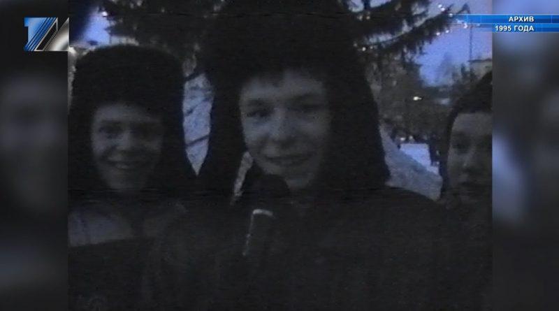 Междуреченцы поздравляют друг друга с Новым годом (1995)