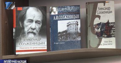 100 лет со дня рождения А. Солженицына