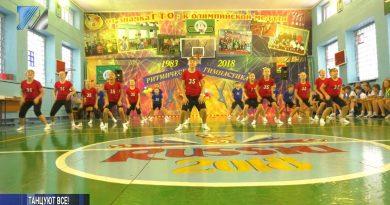 В школе №4 прошёл фестиваль ритмической гимнастики