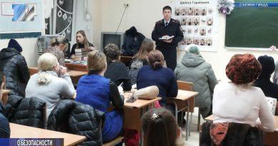 Сотрудники ГИБДД посещают родительские собрания
