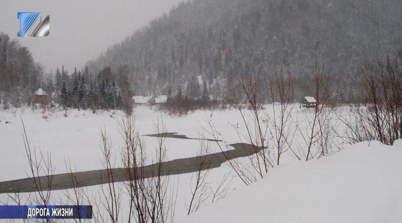 Открыли первую ледовую переправу