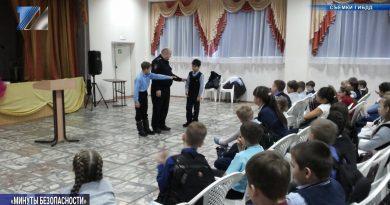 Сотрудники ГИБДД в гимназии №24