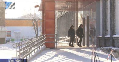 Температурные границы для отмены занятий в школах
