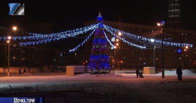 В городе создают новогоднее настроение