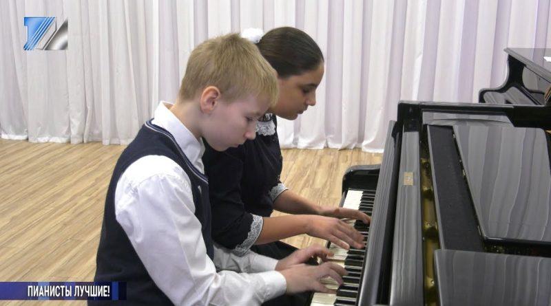 Фортепианное отделение музыкальной школы №24 признано лучшим по югу Кузбасса