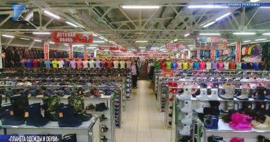 «Планета одежды и обуви» радует покупателей скидками