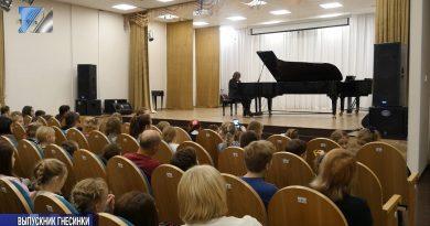 Вечер музыки с выпускником Гнесинки