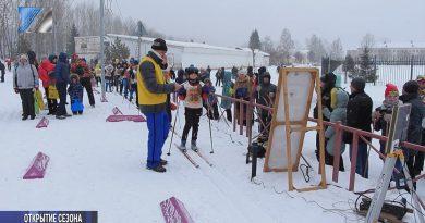 Состоялось открытие зимнего спортивного сезона