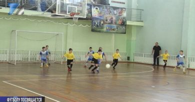 Стартовал турнир по мини-футболу «Югус-2018»