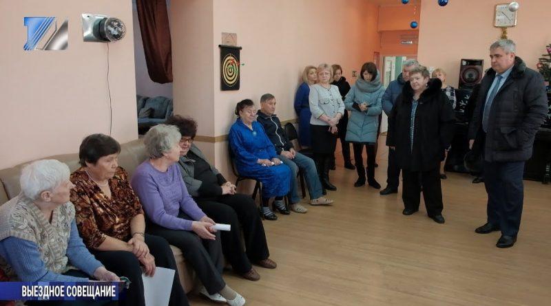Выездное совещание в Центре социального обслуживания населения