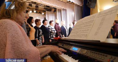 Женскому академическому хору «Натали» – 35