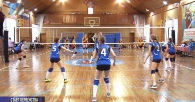 Стартовало первенство по волейболу среди девочек