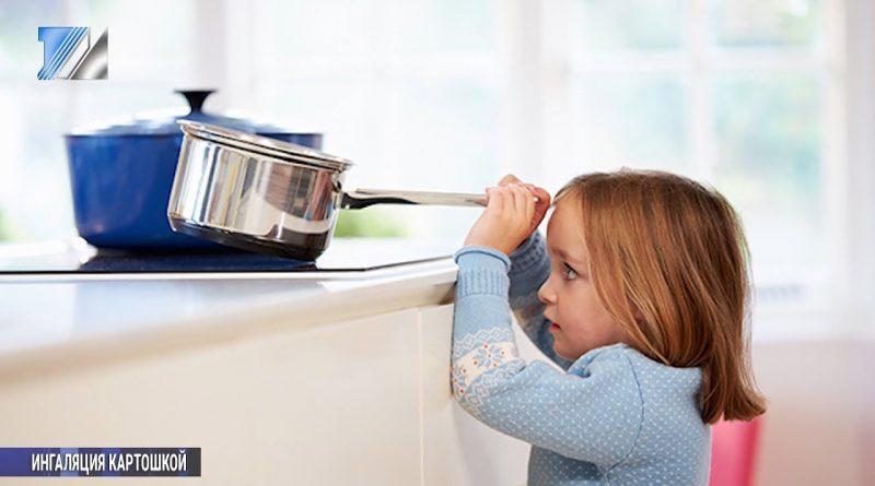 За двое суток зафиксированы 4 случая ожоговых травм у детей