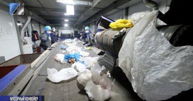 Новокузнецкий мусороперерабатывающий завод запустился после модернизации