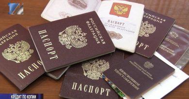 Как мошенники берут кредиты на чужие паспорта?