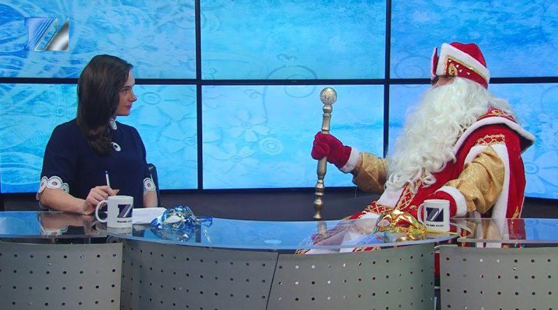 «Вам слово» с Дедом Морозом