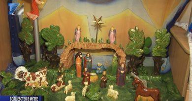 Подвели итоги выставки-конкурса «Сказка Рождества»