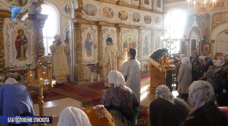 Епископ Новокузнецкий и Таштагольский Владимир провёл праздничную службу