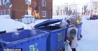 Праздники без мусора