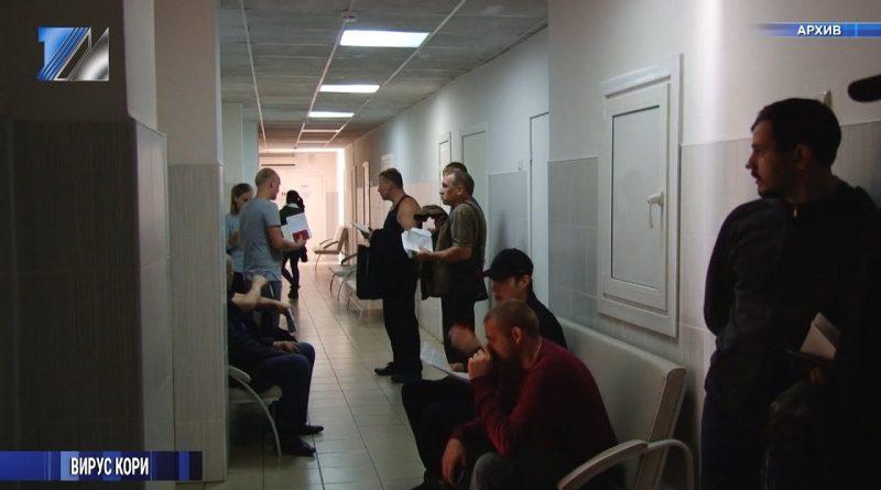 В Кузбассе распространяется корь