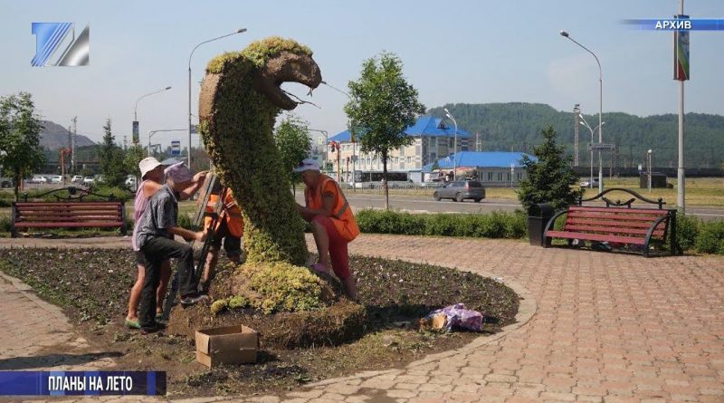 В УБТС разработан проект озеленения города