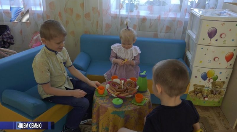 Трое маленьких междуреченцев ищут новую семью