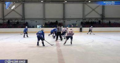 Студенческий хоккей