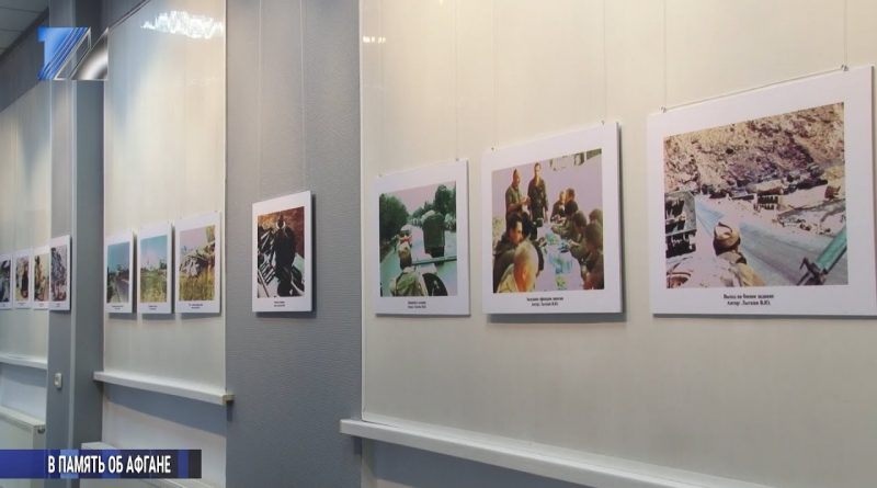 Выставочный зал приглашает на памятную фотовыставку
