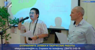 Стартовал приём заявок на конкурс «Поэт года»