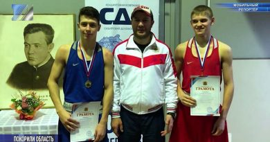 Междуреченские боксёры вернулись с золотом из Кемерова