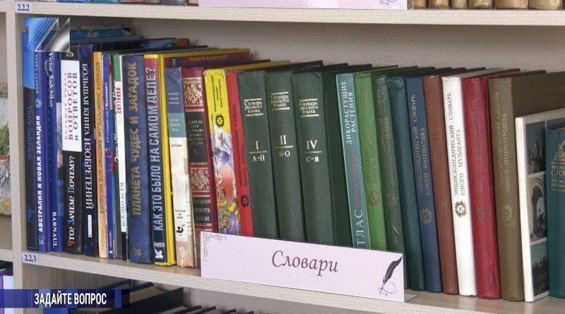 Горячая линия Департамента образования и науки Кемеровской области