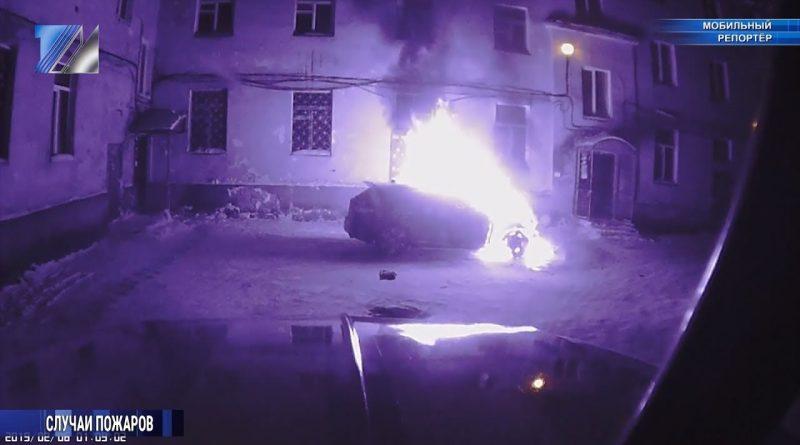 На пр. Коммунистический загорелся автомобиль