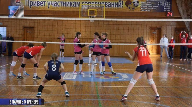 Первые результаты турнира по волейболу